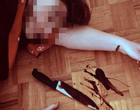 مصري طعن زوجته و قطع شرايين يده بعدها في اول ايام العيد