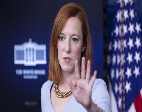 البيت الأبيض يمتنع عن توضيح موقفه بشأن الانسحاب من أفغانستان
