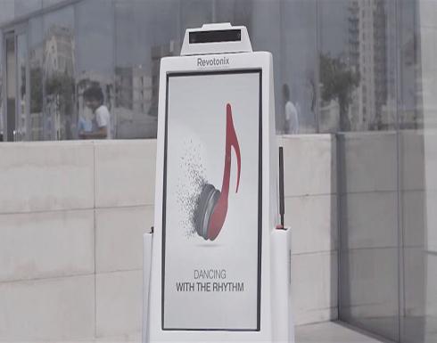 شابان لبنانيان يبتكران روبوتاً يحدث ثورة في عالم الإعلانات (فيديو)