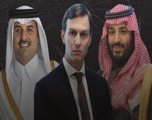 بلومبيرغ: اقتراب السعودية وقطر من إبرام اتفاق لانهاء الخلاف بينهما