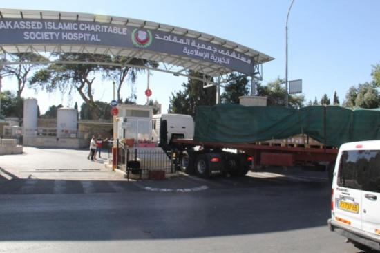بتوجيهات ملكية: ارسال قافلة مساعدات طبية الى مستشفى المقاصد بالقدس