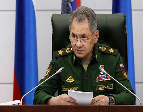 وزير الدفاع الروسي: أمريكا تركت أسلحة عالية الدقة بأفغانستان