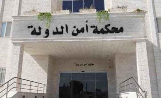 الأردن : أمن الدولة تصدر أحكامها على 6 أشخاص بتهم مخدرات