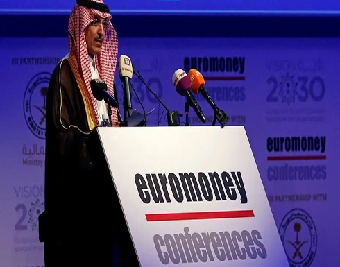 """3 مبادرات جديدة ستطرح بمؤتمر """"يورومني السعودية""""..ما هي؟"""