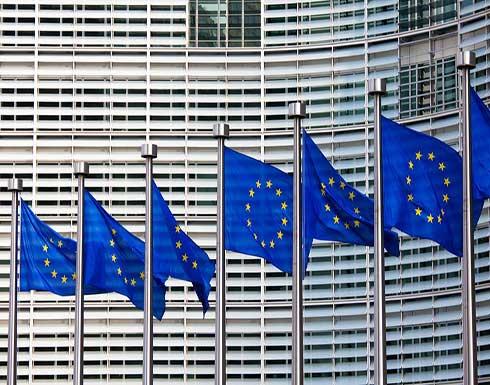 الاتحاد الأوروبي: نتواصل مع طالبان لتسهيل الإجلاء