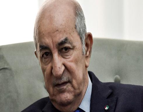 الرئيس الجزائري يعود إلى ألمانيا للعلاج من مضاعفات كورونا
