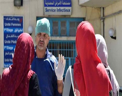 الجزائر: وزارة الصحة تُعلن قرب السيطرة على وباء الكوليرا