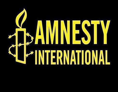 """""""العفو الدولية"""" تدعو القاهرة لإجراء تحقيق فوري في وفاة مرسي"""