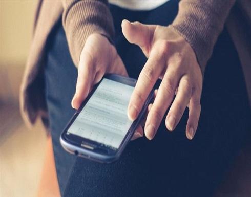 هكذا يمنعك هاتفك من خسارة الوزن!