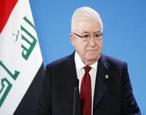 معصوم يجدد الدعوة لبدء الحوار بين بغداد وإقليم كردستان
