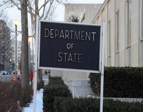 الخارجية الأمريكية تعلن عن إغلاق مكتب منظمة التحرير الفلسطينية في واشنطن
