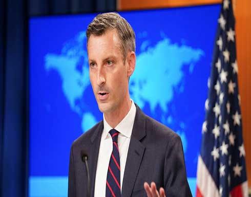 واشنطن: ندرس جميع الخيارات للتعامل مع الأزمة في شمال إثيوبيا