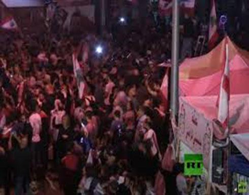 شاهد : مظاهرات في ساحتي رياض الصلح والشهداء وسط بيروت
