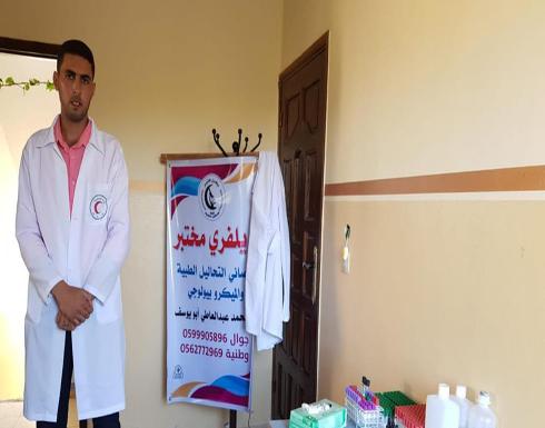 """""""مختبر ديلفري""""بغزة .. نقدم لك الخدمات الطبية في بيتك"""