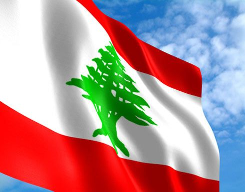 هل لبنان مهدد بالإفلاس؟