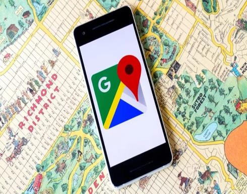 هذه المواقع سرية على خرائط جوجل لا يُسمح لنا برؤيتها
