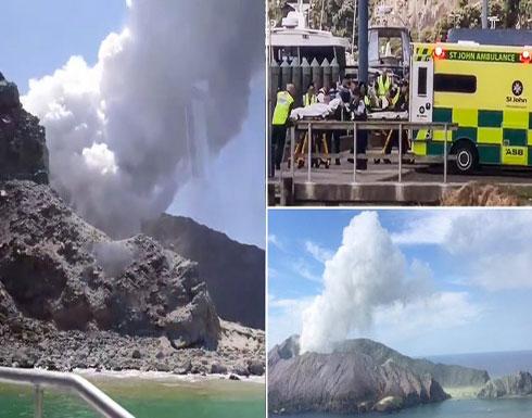 بالفيديو: قتلى ومفقودون إثر انفجار بركان في نيوزيلندا