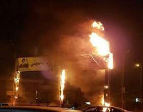 المتظاهرون العراقيون يحرقون صور الخميني