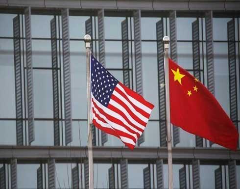 مسؤولون: أمريكا تواصلت مع الصين لخفض وارداتها النفطية من إيران