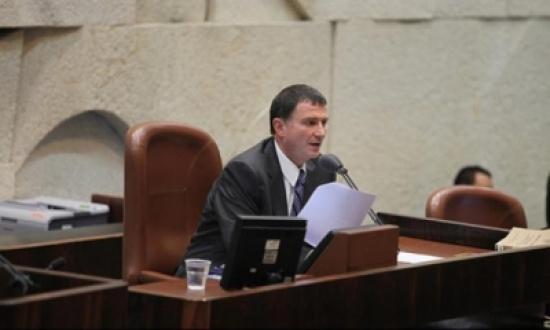 رئيس الكنيست الإسرائيلي يهاجم الطراونة
