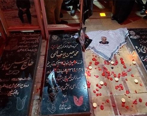 شاهد : مثوى سليماني الأخير في إيران