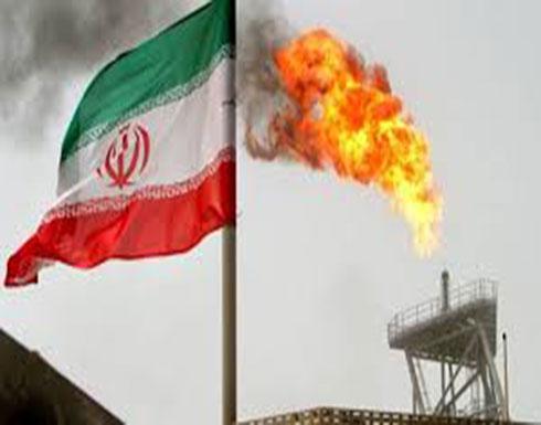 آثار الحظر تتفاقم.. نفط إيران في المزاد