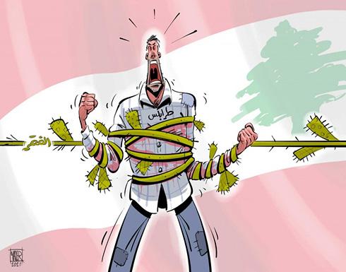 طرابلس تنتفض ضد الفقر