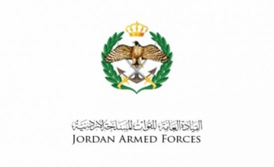 الاردن : استشهاد ضابط من القوات المسلحه أثناء تمرين تدريبي