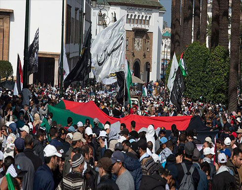 مسيرة حاشدة بالعاصمة المغربية رفضا لصفقة القرن