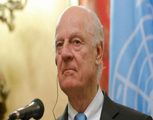 دي ميستورا: النظام السوري يرفض دور الأمم المتحدة في اللجنة الدستورية