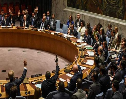 مجلس الأمن الدولي ينهي ولاية بعثة الاتحاد الإفريقي والأمم المتحدة في درافور