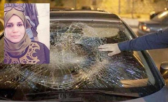 شرطة الاحتلال تطلب إطلاق سراح مستوطنين قتلوا سيدة فلسطينية