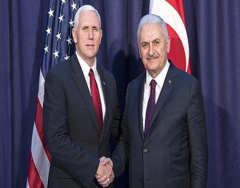 يلدريم يلتقي نائب الرئيس الأمريكي بواشنطن