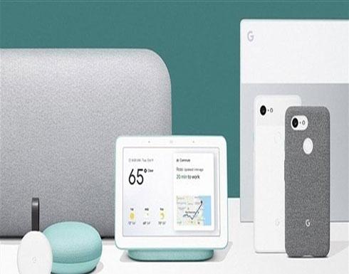"""""""غوغل"""" تستعد لإطلاق أجهزة من مواد معاد تدويرها"""
