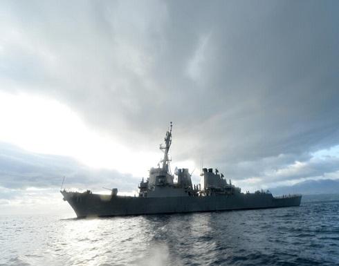 """مدمرة """"روس"""" الأمريكية ترسو في ميناء أوديسا الأوكراني للمشاركة في تدريبات """"سي بريز 2021"""""""