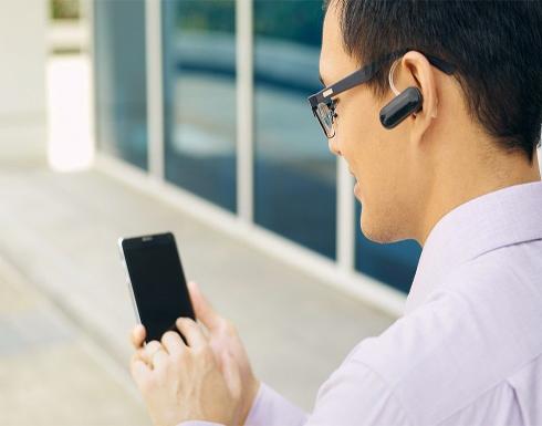 """تعرف على مميزات معيار البلوتوث الجديد """"LE Audio"""""""