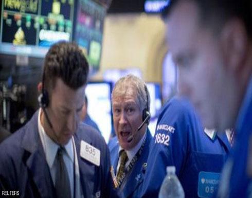 بورصة نيويورك تخسر أرباحها بعد حادثة الدهس