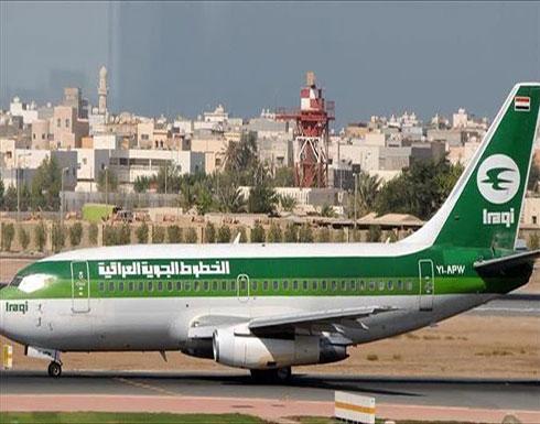 العراق.. إخلاء طائرة ركاب قادمة من إيران للاشتباه في قنبلة
