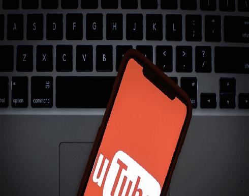 ما هي مقاطع الفيديو الأعلى مشاهدة على يوتيوب؟