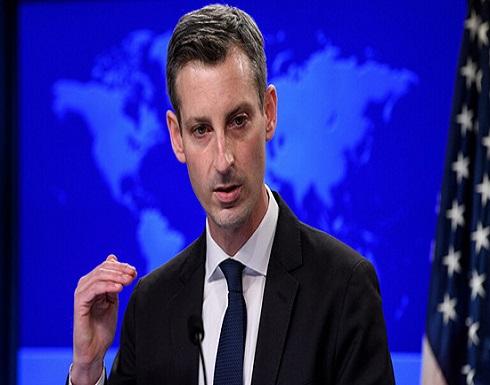 واشنطن: نسعى لمنع طهران من حيازة السلاح النووي نهائياً
