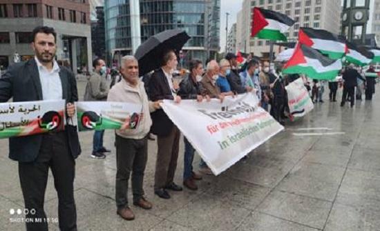 وقفة تضامنية حاشدة مع الأسرى الفلسطينيين في برلين