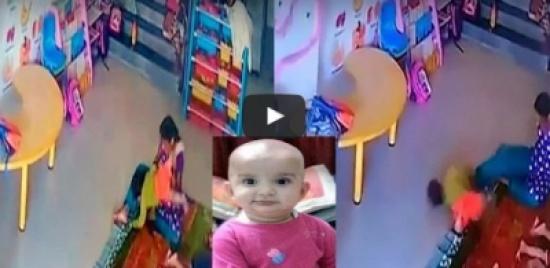 بالفيديو.. عاملة حضانة تضرب طفلة بعنف وتكسر جمجمة رأسها !!