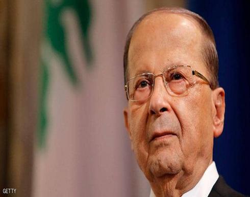 عون: لبنان متمسك بعودة النازحين السوريين إلى بلادهم