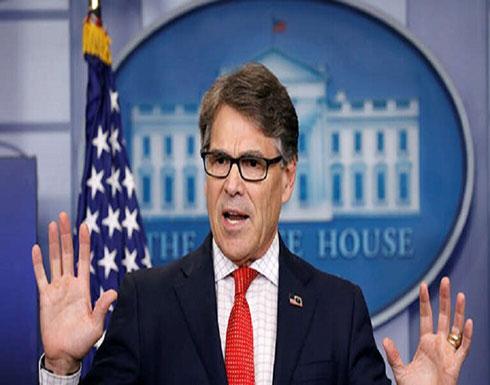 استدعاء وزير الطاقة الأمريكي للشهادة في التحقيق الخاص بمساءلة ترامب