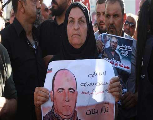 """فلسطين.. أسرة نزار بنات تدعو لتشكيل """"لجنة محايدة"""" للتحقيق بوفاته"""
