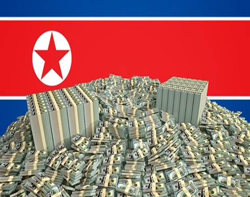 كوريا الشمالية حاولت سرقة 1.3 مليار دولار عبر برمجيات خبيثة