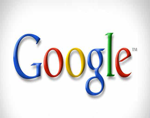 غوغل تحذف مئات التطبيقات من متجرها حُمّلت 4.5 مليار مرة!