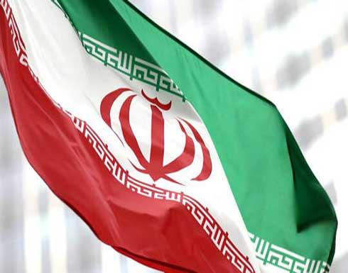 """""""الطاقة الذرية"""": إيران تمتلك حوالي 10 كيلوغرامات من اليورانيوم المخصب بنسبة 60%"""
