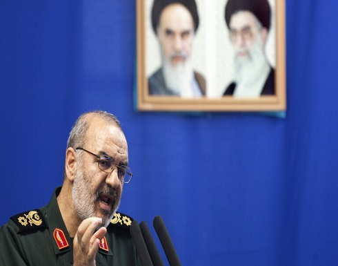 قائد الحرس الثوري في إيران: لا ينقصنا شيء لنكون في مستوى القوى العظمى العالمية