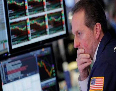 """""""وول ستريت"""" تنزف مع إقبال المستثمرين على الملاذات الآمنة"""